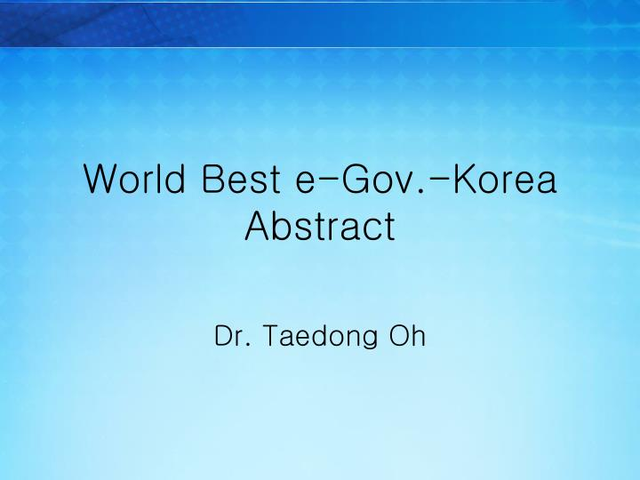 World best e gov korea abstract
