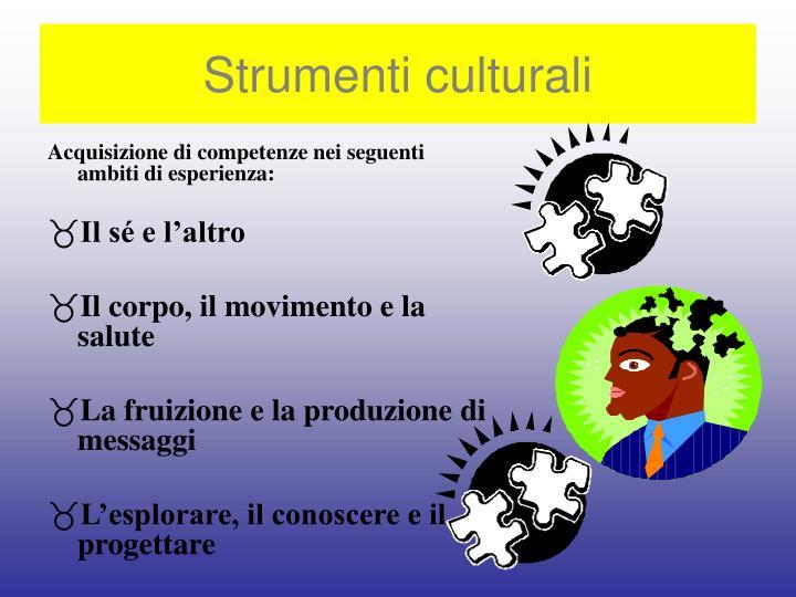 Strumenti culturali