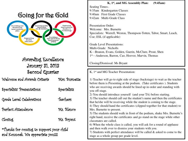 Going for the gold awarding excellence january 31 2013 second quarter1
