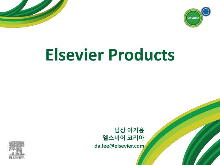 Elsevier products