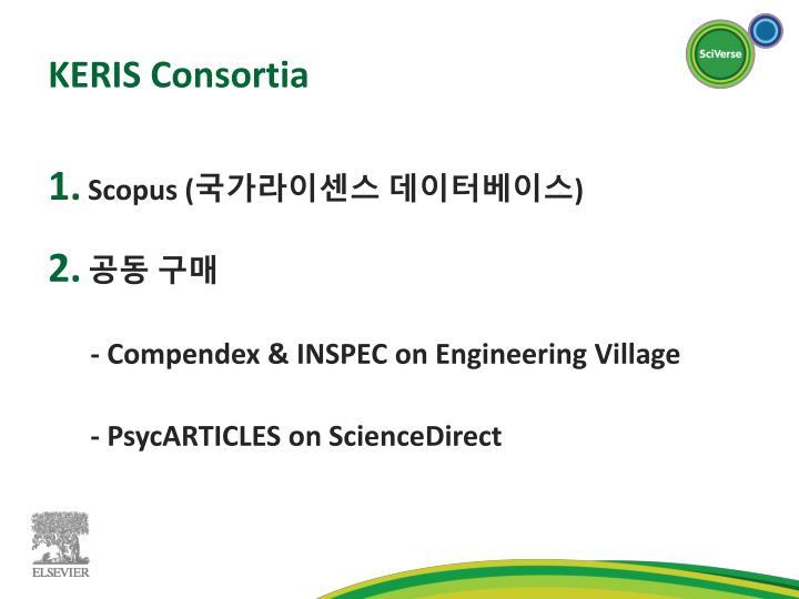 KERIS Consortia