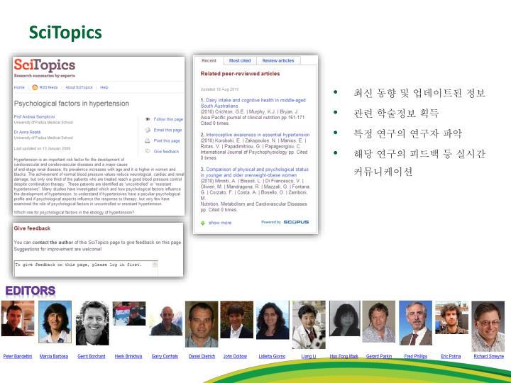 SciTopics