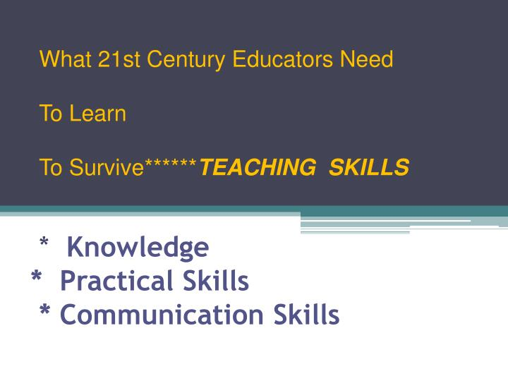What 21st Century Educators Need