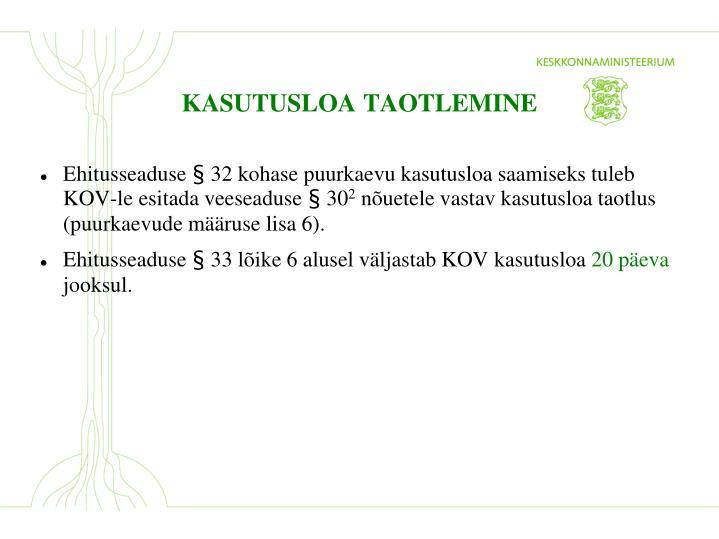 KASUTUSLOA TAOTLEMINE