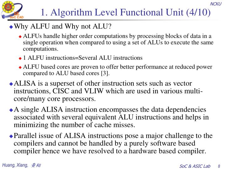1. Algorithm Level Functional Unit (4/10)