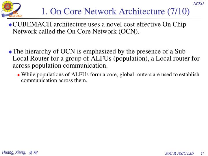 1. On Core Network Architecture (7/10)