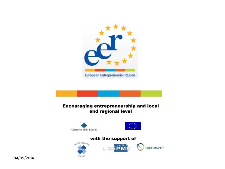 Encouraging entrepreneurship and local and regional level