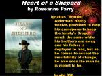 heart of a shepard by roseanne parry