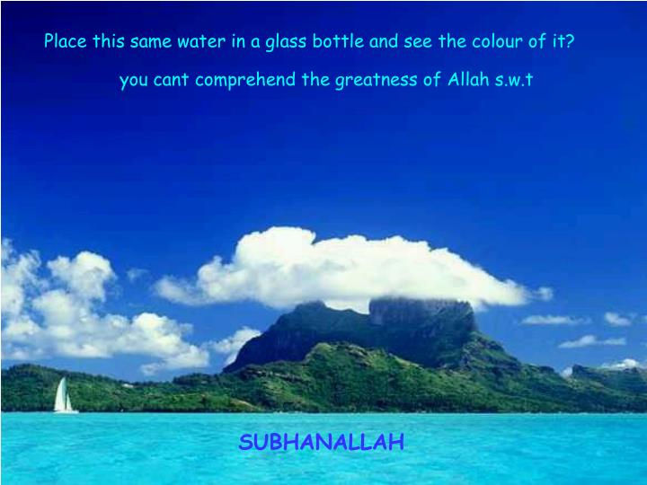 Place this same water in a glass bottle and see the colour of it?