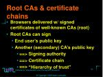 root cas certificate chains