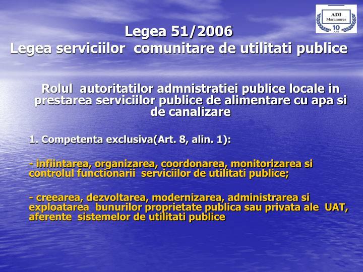 Legea 51/2006