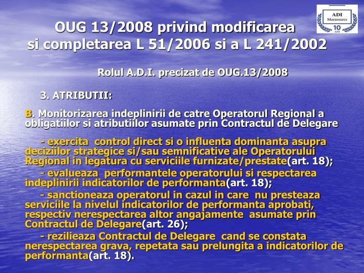 OUG 13/2008 privind modificarea