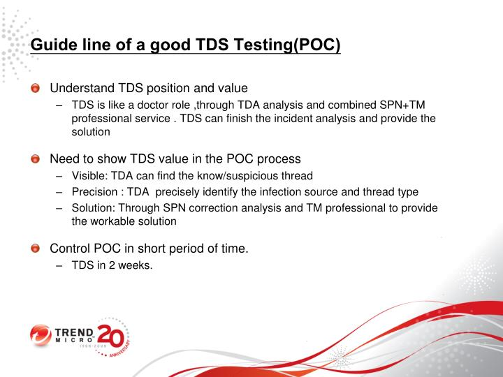 Guide line of a good TDS Testing(POC)