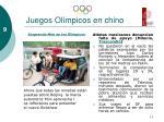 juegos ol mpicos en chino