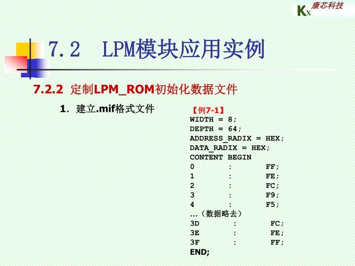 7.2  LPM