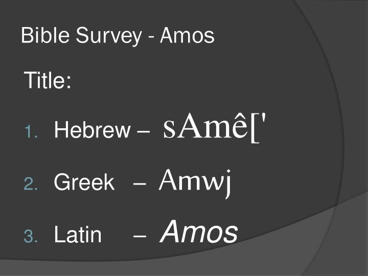 Bible survey amos