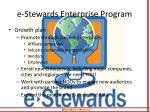 e stewards enterprise program1