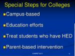 special steps for colleges