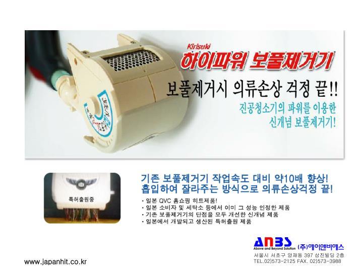 서울시 서초구 양재동