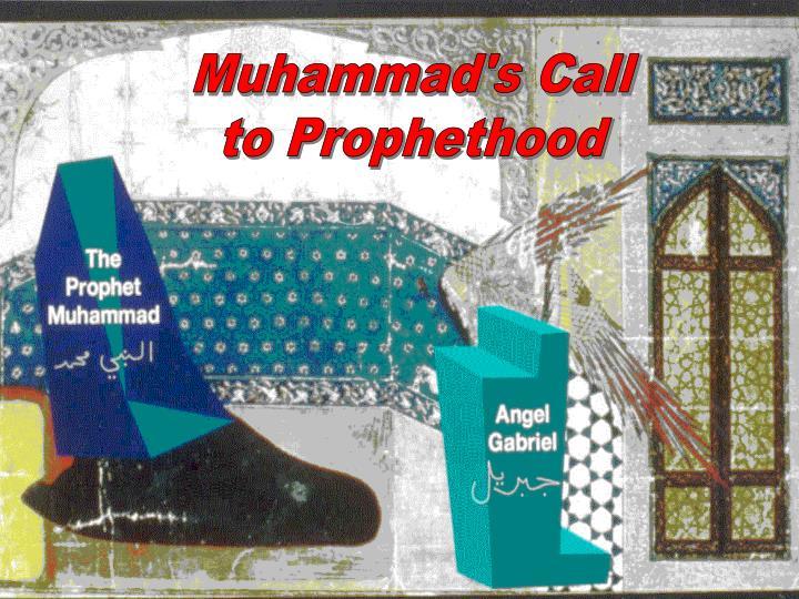 Muhammad's Call