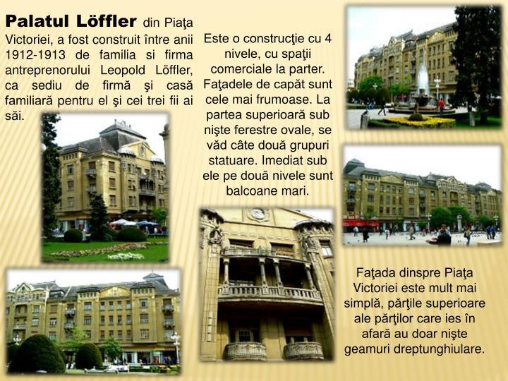 Palatul Löffler