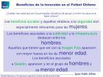 beneficios de la inversi n en el f tbol chileno1