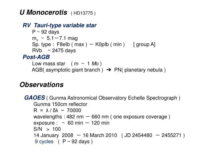 U Monocerotis