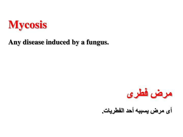 Mycosis