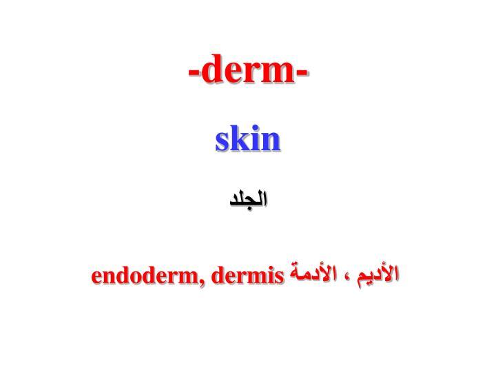 -derm-