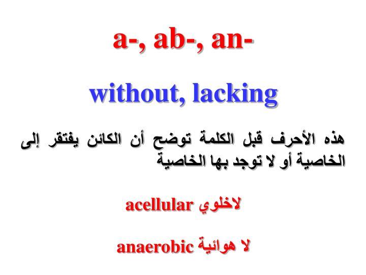 a-, ab-, an-