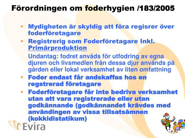 Förordningen om foderhygien