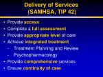 delivery of services samhsa tip 42