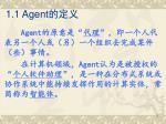 1 1 agent