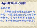 agent14