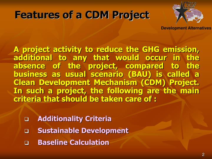 Features of a cdm project