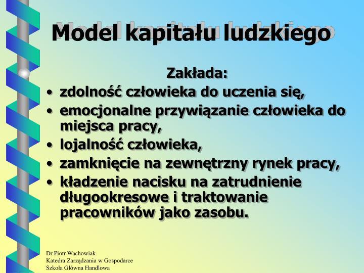 Model kapitału ludzkiego