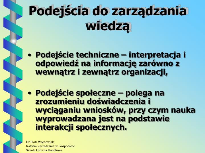 Podejścia do zarządzania wiedzą