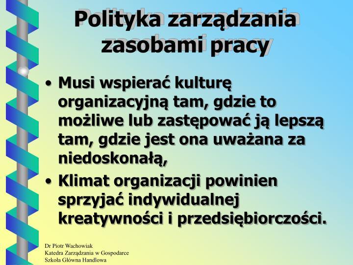 Polityka zarządzania zasobami pracy