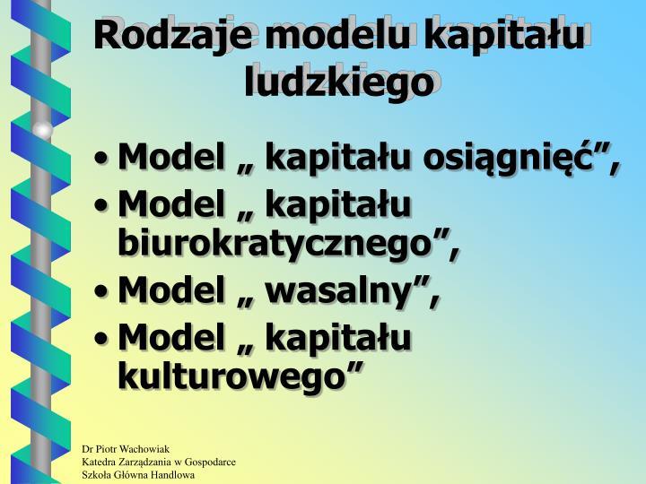 Rodzaje modelu kapitału ludzkiego