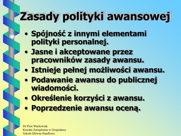 Zasady polityki awansowej
