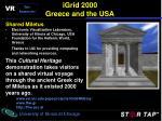 igrid 2000 greece and the usa