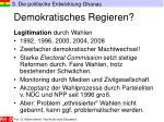 demokratisches regieren