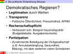 demokratisches regieren2