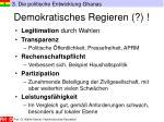 demokratisches regieren3