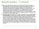 russell s paradox 3 solutions