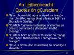 an l itheoireacht quotes n gcuraclam