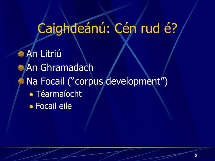 Caighdeánú: Cén rud é?