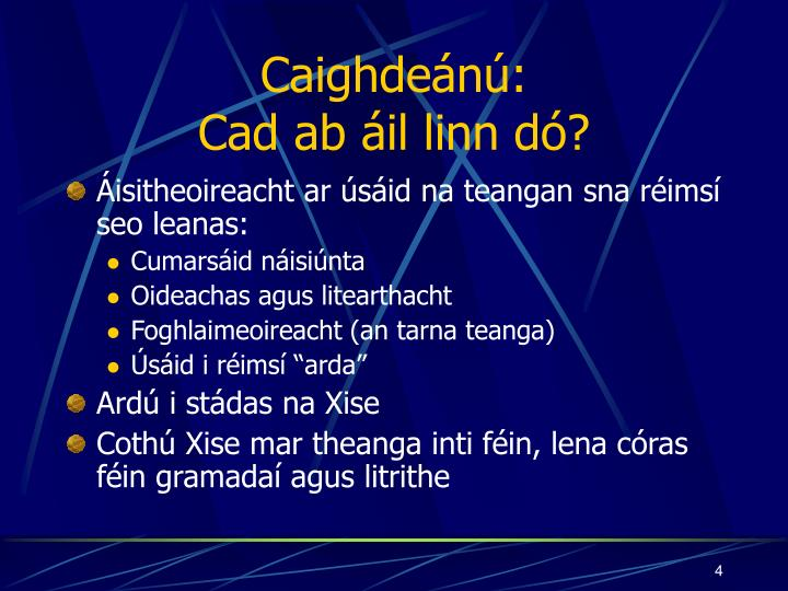 Caighdeánú: