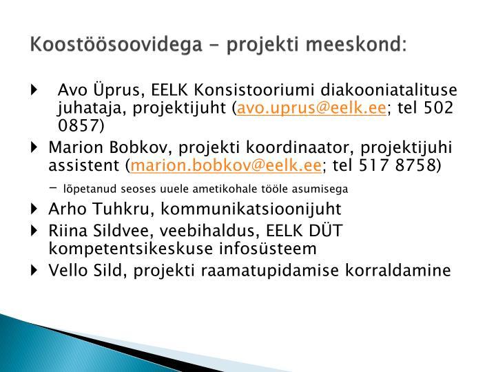 Koostöösoovidega - projekti meeskond: