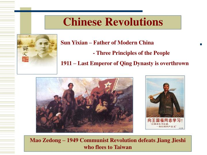 Chinese Revolutions